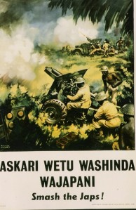 An East African recruitment poster from the Second World War.