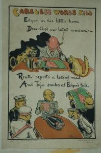 A Government of Ceylon propaganda poster underlining the perils of 'careless talk', c. 1941.